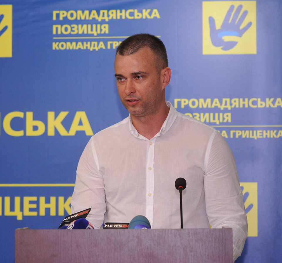 Александр Смык
