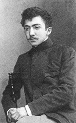 Гимназист Ю. К. Рапопорт, фото 1910 г.