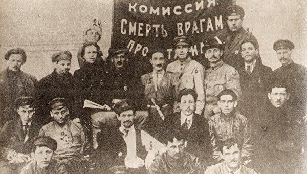 Сотрудники Киевской Губ.ЧК