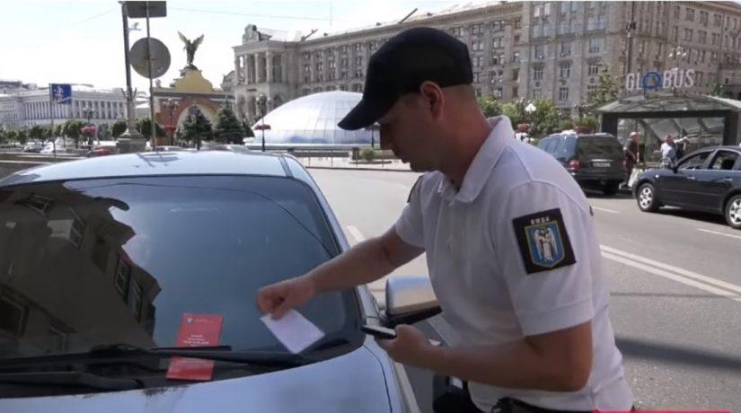 Инспектор по парковке: как работает и за что может оштрафовать
