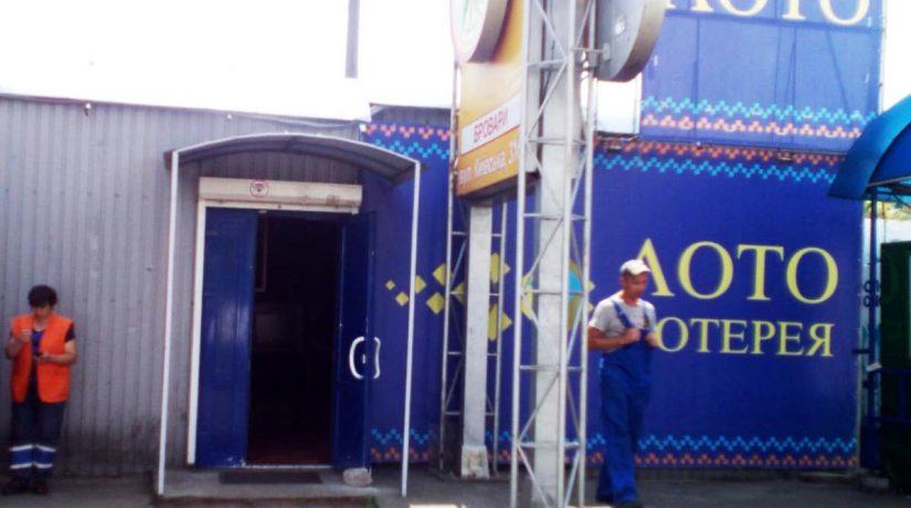 Возле метро «Лесная» демонтировали большой павильон для «игорного» бизнеса
