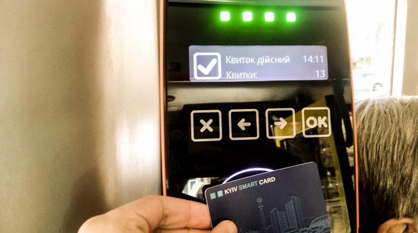 Муниципальный транспорт подключен к автоматизированной системе оплаты проезда