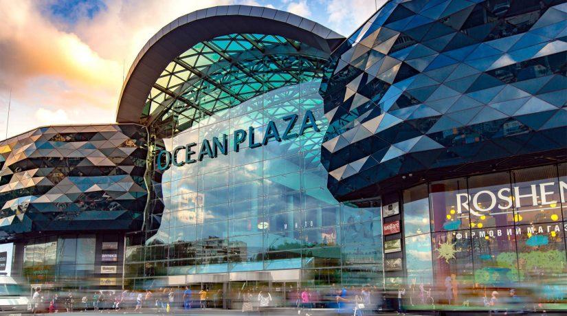 Торгово-развлекательный центр Ocean Plaza для ценителей хорошего отдыха