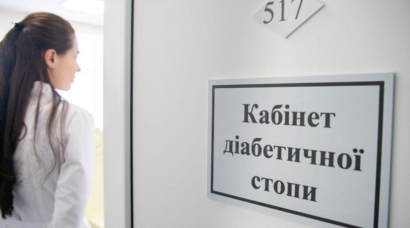 В кабинетах диабетической стопы было обследовано более шести тысяч киевлян
