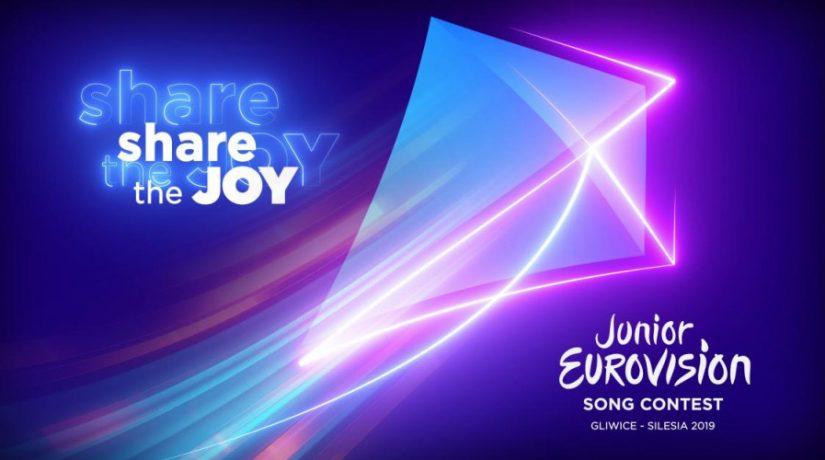 Стартовал прием заявок для участия в нацотборе на детское Евровидение-2019