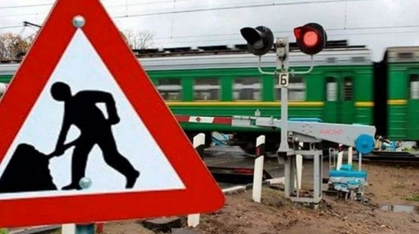 В Ирпене на два дня закроют железнодорожный переезд