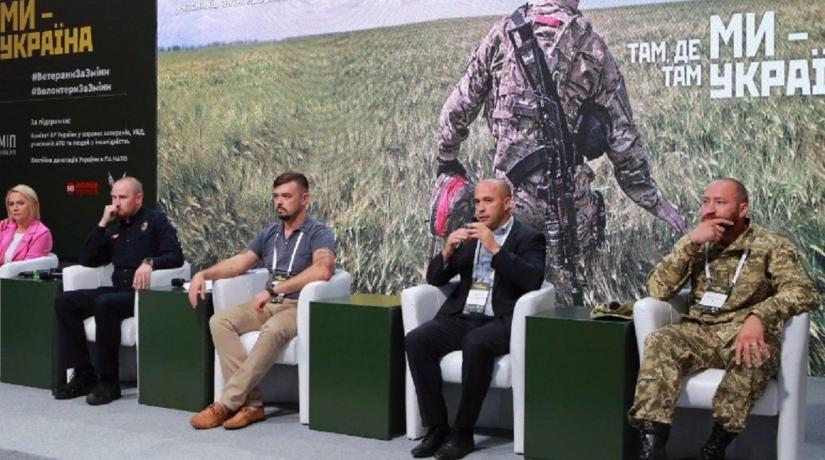 В Киеве состоится международный волонтерский и ветеранский форум