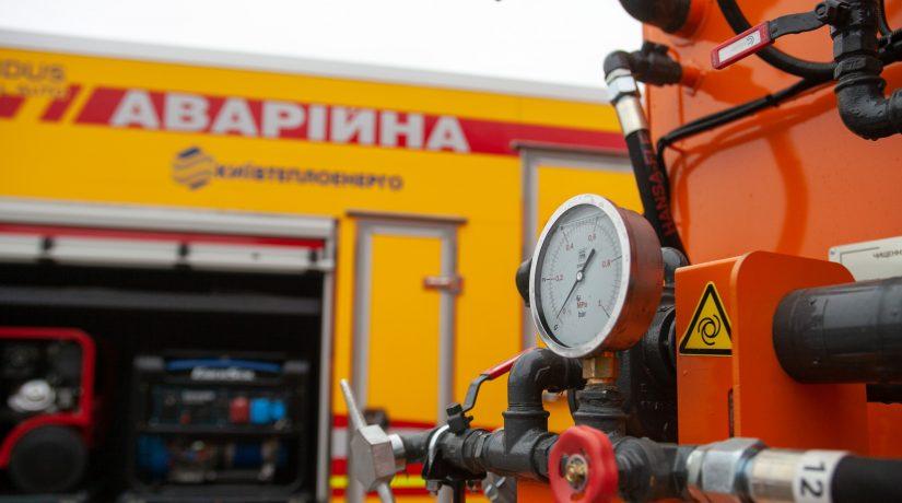 Киевтеплоэнерго, техника, авария