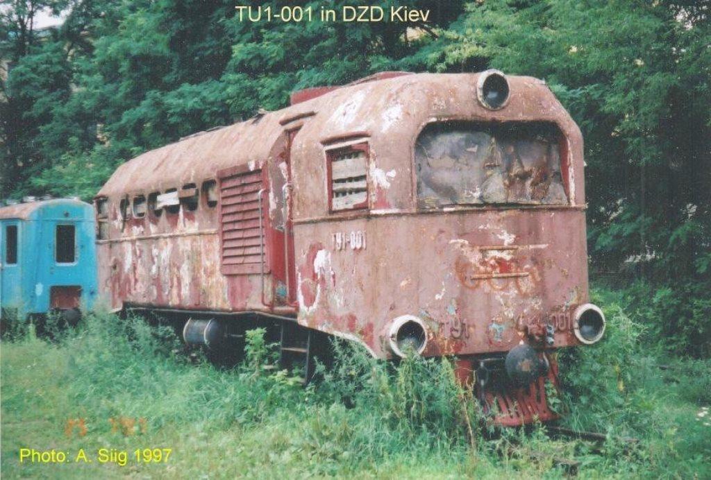 День народження дитячої залізниці