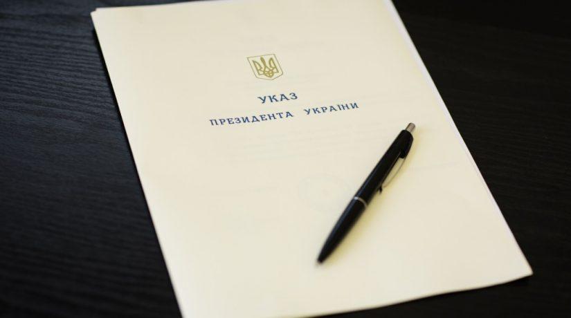 Зеленский назначил начальника СБУ в Киеве и области
