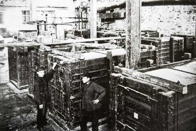 Мыловаренная фабрика в начале двадцатого века