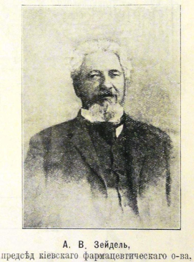 А. В. Зейдель
