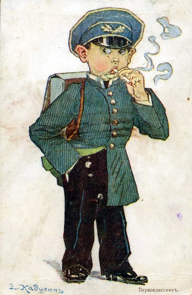 Карикатура Ивана Кадулина
