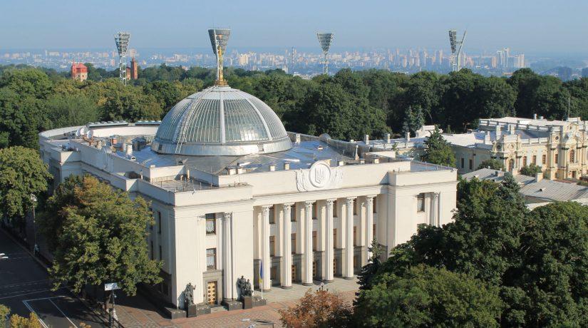 Первое заседание Верховной Рады нового созыва состоится 29 августа