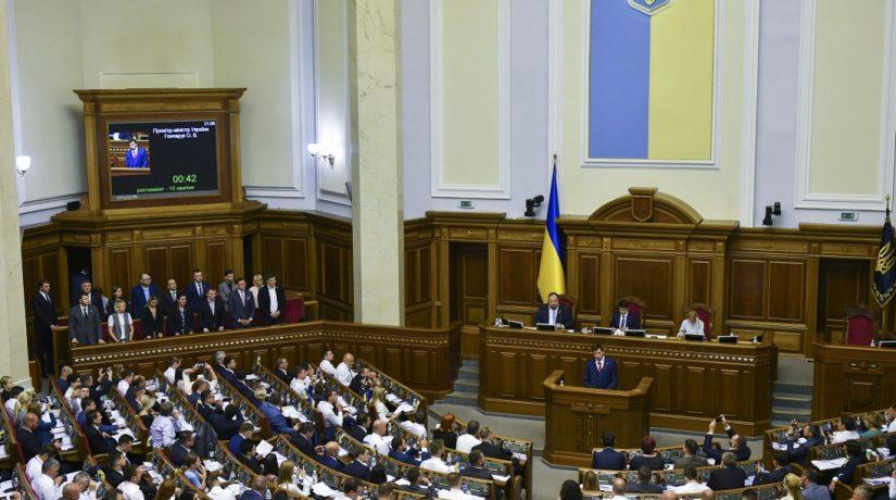 Верховная Рада утвердила новое правительство Гончарука