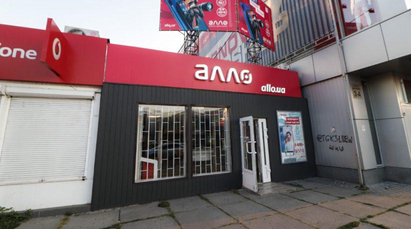 На улице Малышко из магазина за две минуты украли более 30 мобильных телефонов