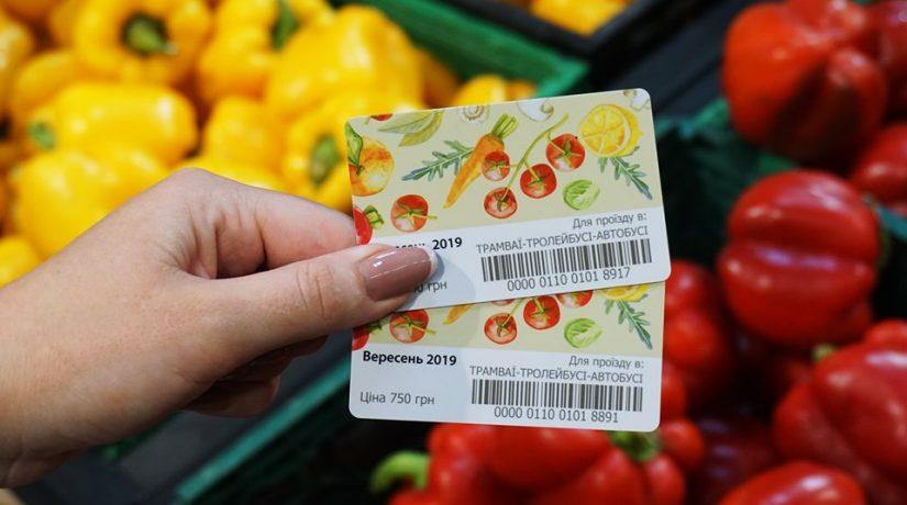 Проездные билеты на сентябрь оформлены в овощной тематике