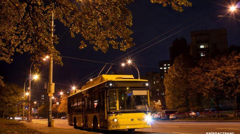 В работу троллейбусов № 30 вносятся изменения