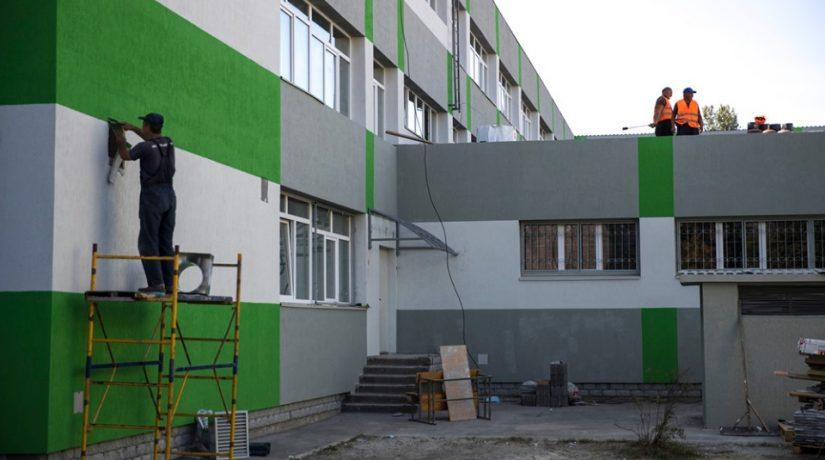 В Киеве провели термосанацию самой холодной школы