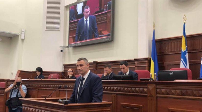 В Киеве хотят ввести префектуры?