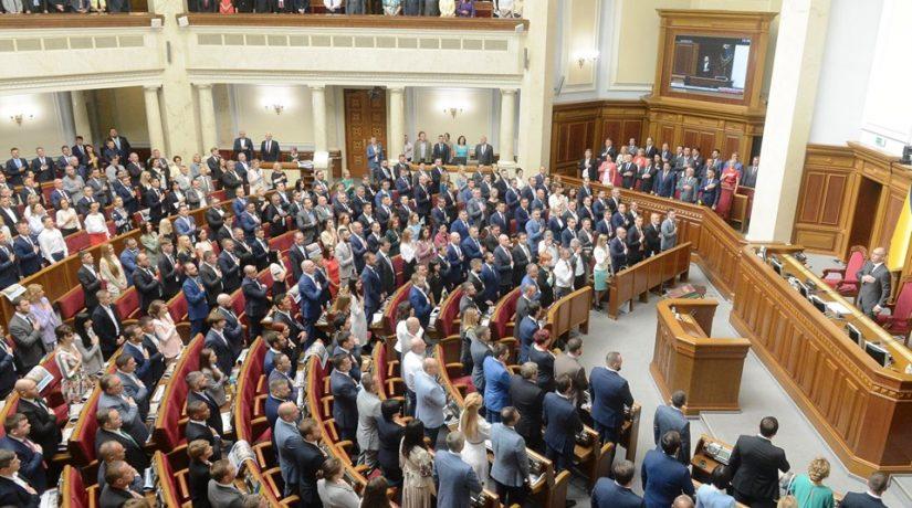 Декларации нардепов от Киева: помощь жен, дорогие покупки и чужие авто