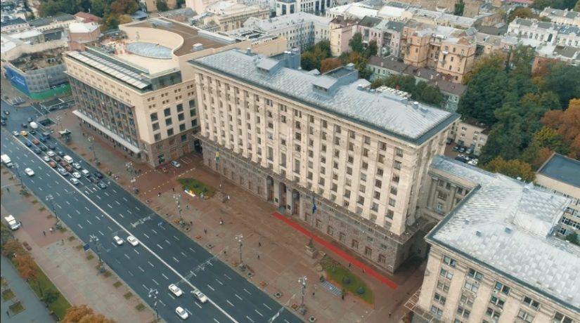 Законопроект: киевлян хотят отстранить от власти