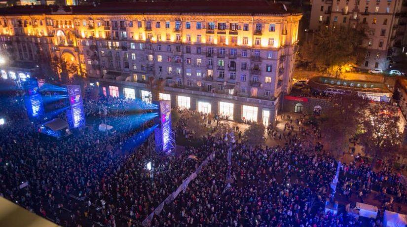 Kyiv Lights Festival