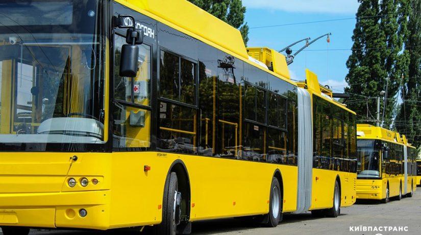 Троллейбусы № 6, 16, 18 временно сократят маршруты