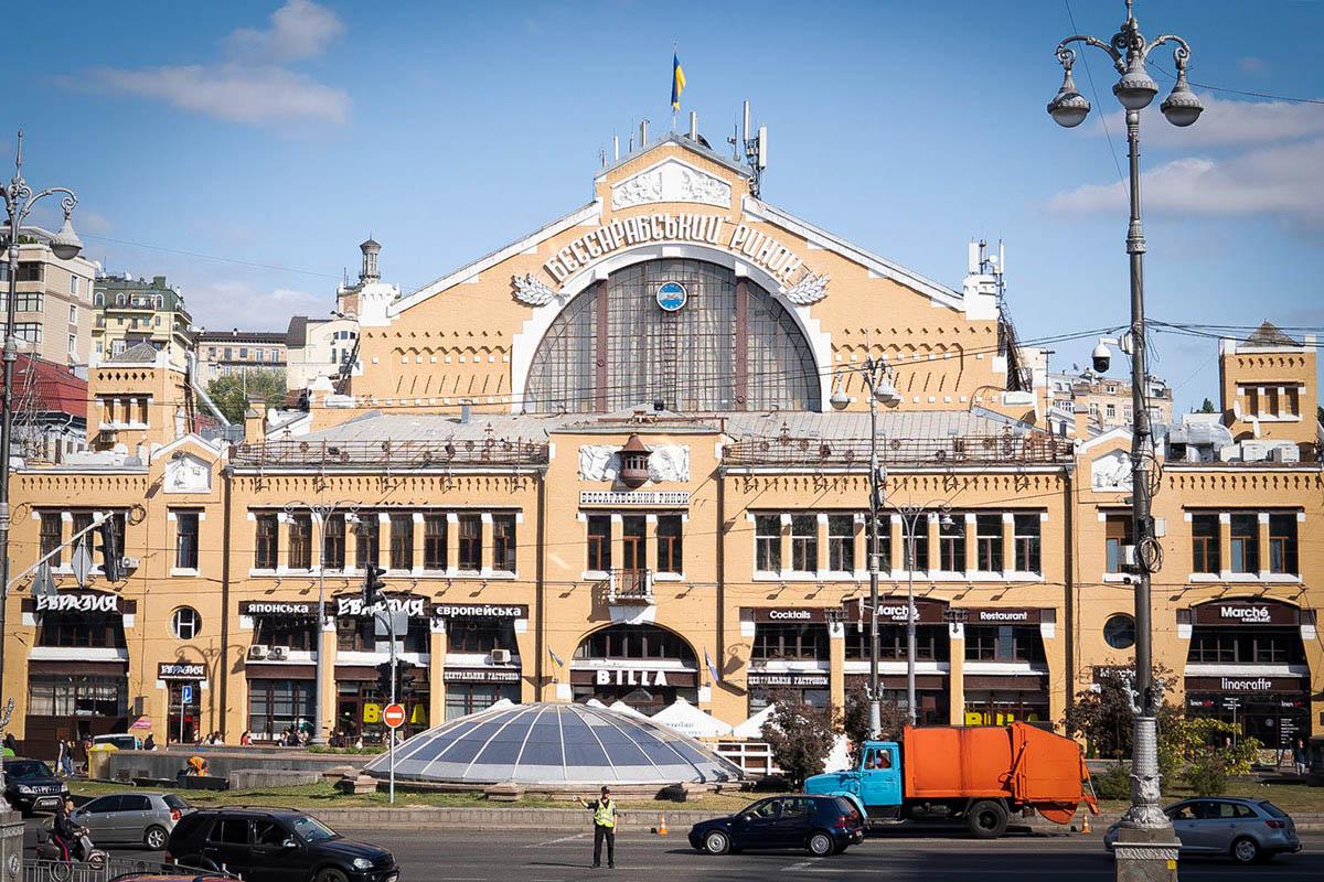Лев Бродский – династия Бродских –– киевские меценаты – Бессарабский рынок.
