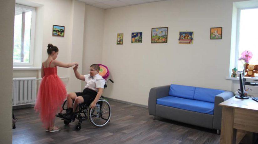 В Шевченковском районе после капремонта открыли инклюзивно-ресурсный центр