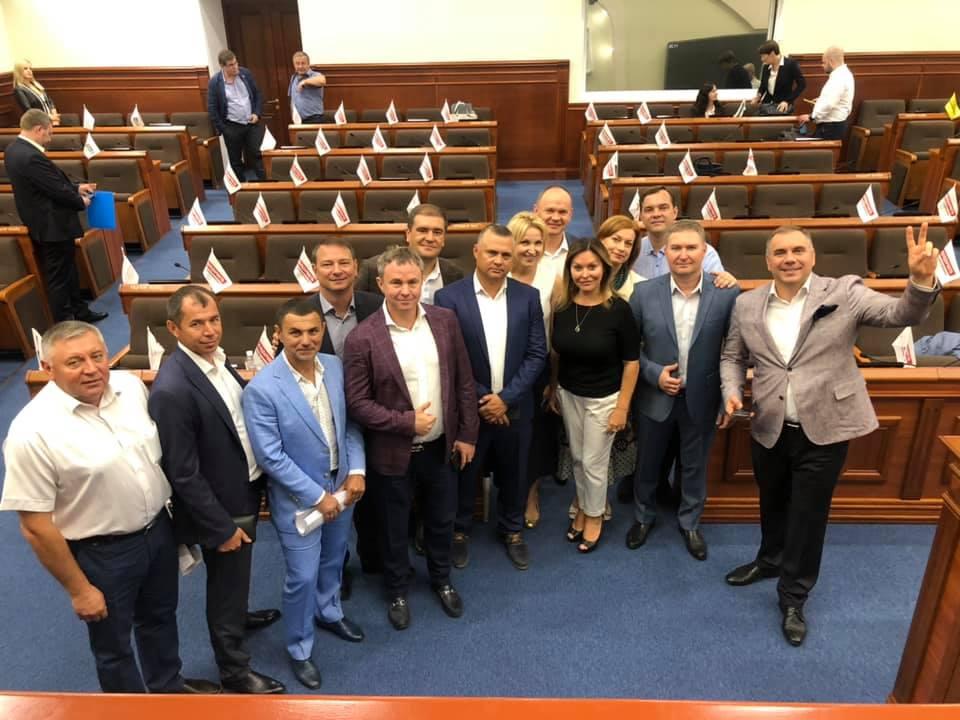Команда мэра
