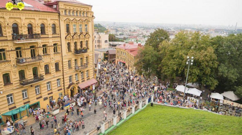 В Киеве отпразднуют день рождения Андреевского спуска