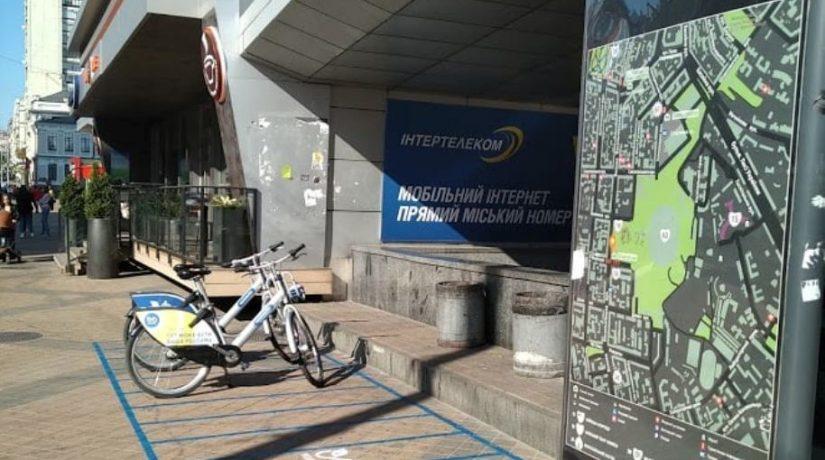 Велопрокат Киев