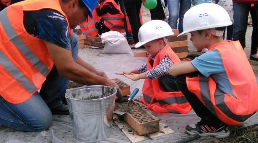В парке Шевченко состоится фестиваль «Город профессий»