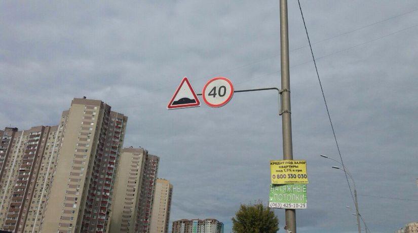 На проспекте Григоренко повышена безопасность движения