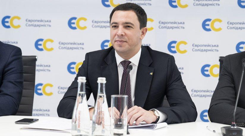 Владимир Прокопив возглавил партию «Европейская Солидарность» в Киеве