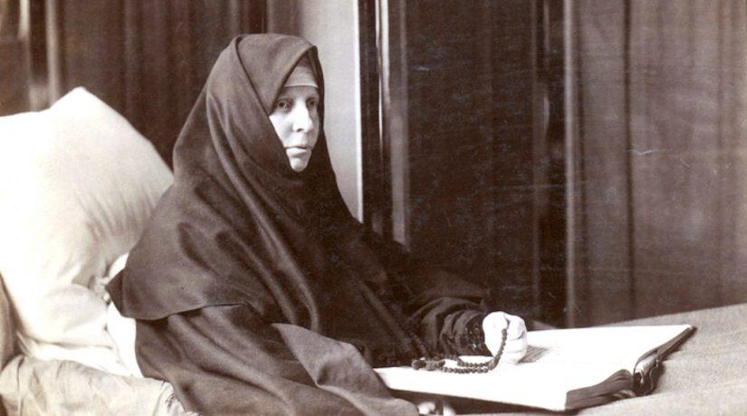 Инокиня Анастасия