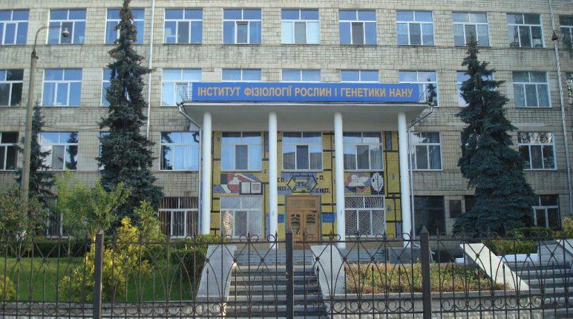 В честь выдающихся украинских ученых в Киеве установят мемориальные доски