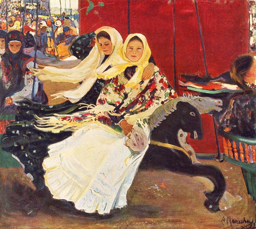 «Карусель» 1906 г.