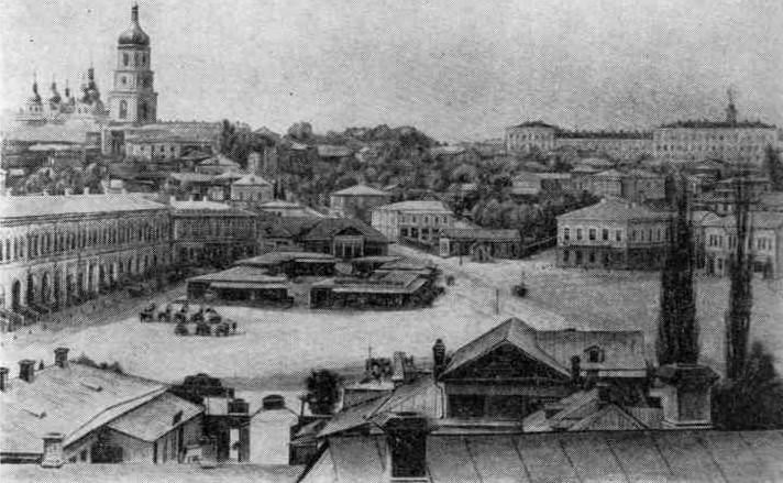 Киев 60-е годы 19 века