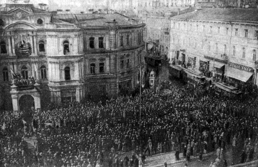 Митинг на Думской