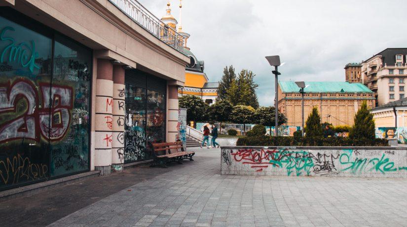 Почтовая площадь граффити