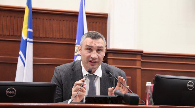 Кличко просит парламент распустить Киевраду