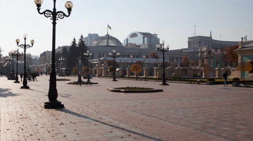 Власть в Киеве от «Слуг»
