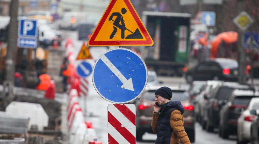 Дороги Киева: разметка, разрытия, реверс и соль