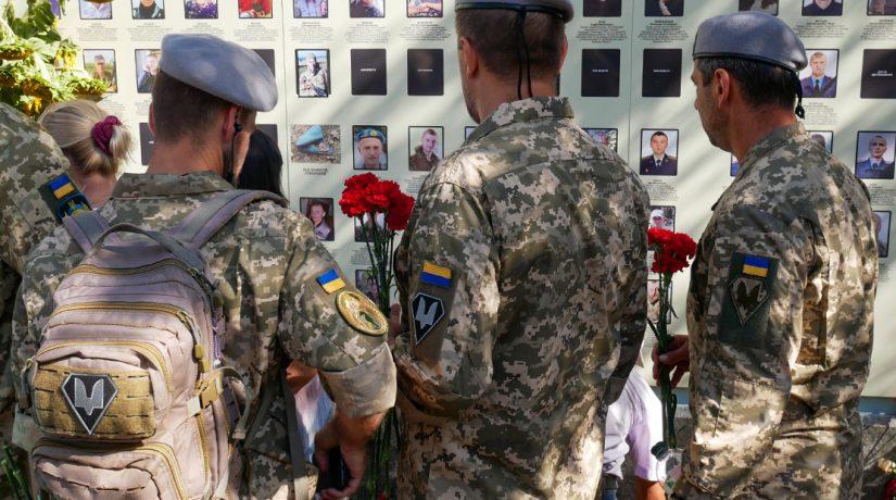 К празднику Киев выплатит материальную помощь семьям защитников Украины