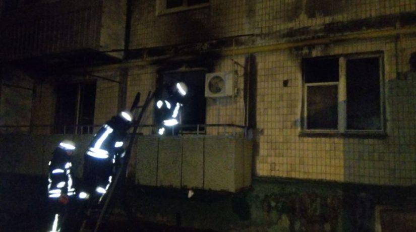 пожар, квартира