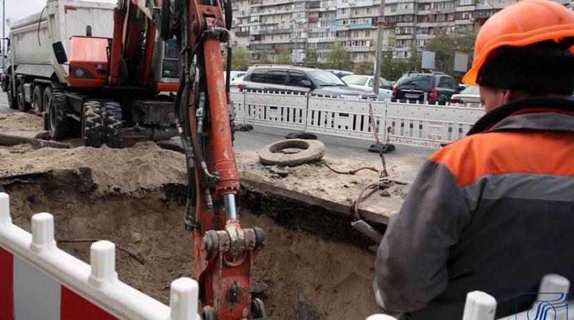 Киевводоканал, аварийные работы