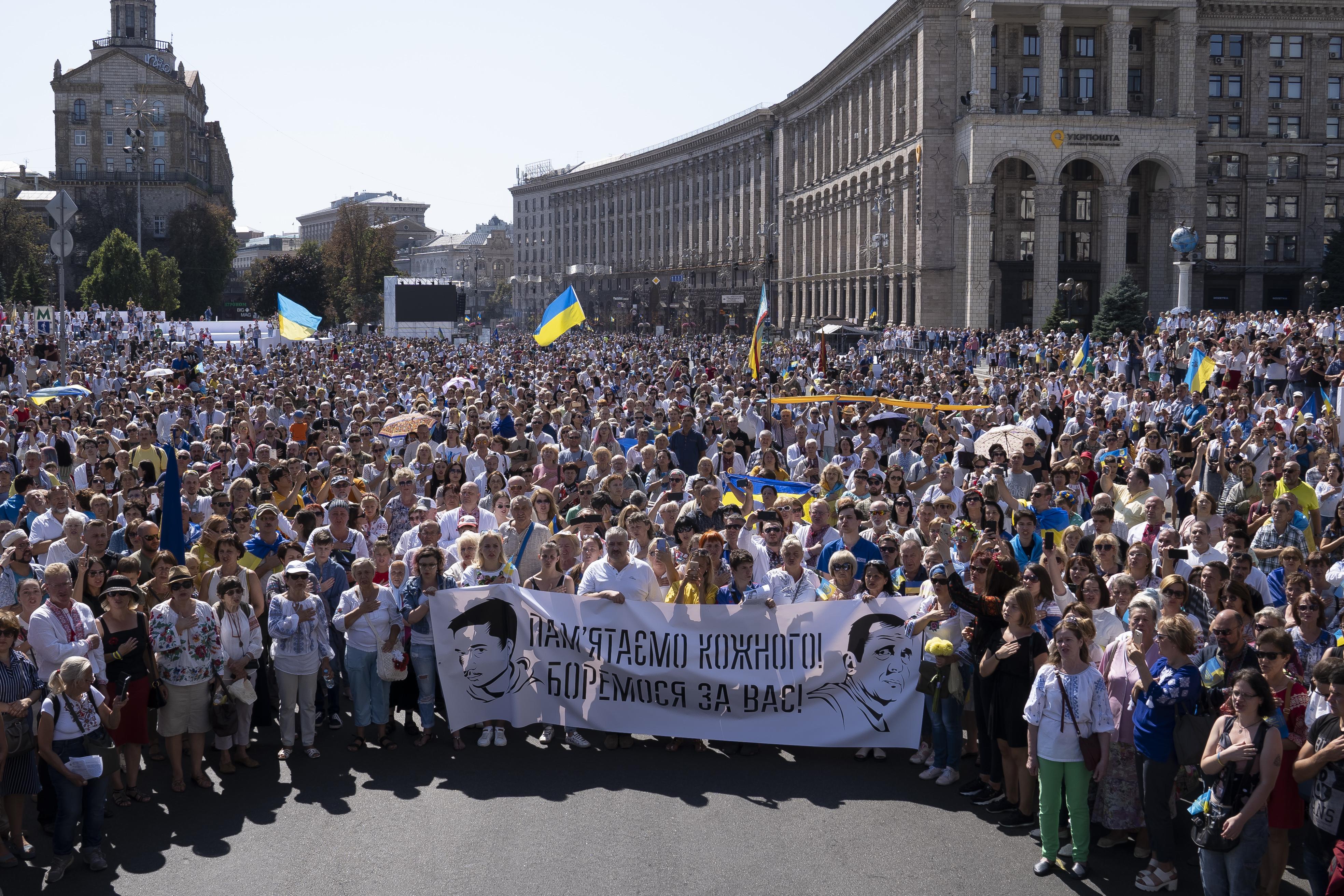 украинцы, вышиванки, митинг