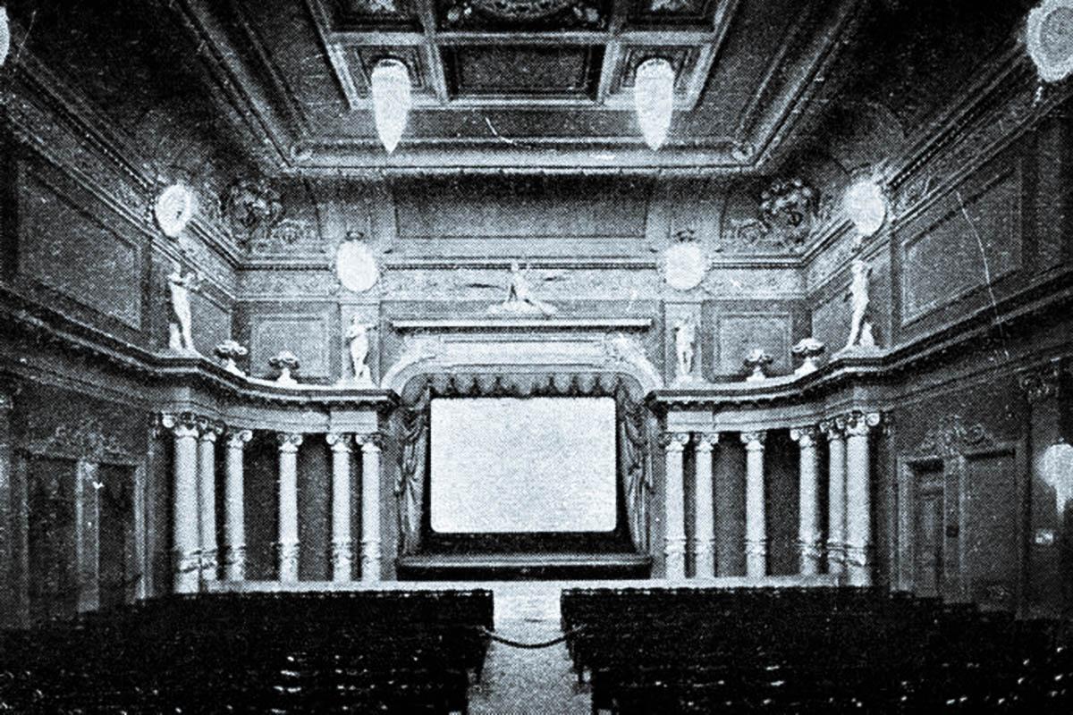 «Кино-Театр» Шанцера.